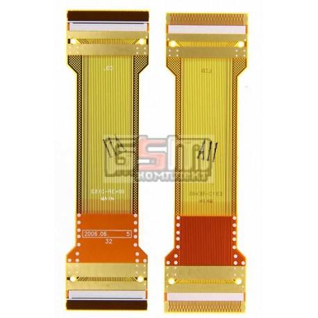 Шлейф для Samsung E810, E818, межплатный
