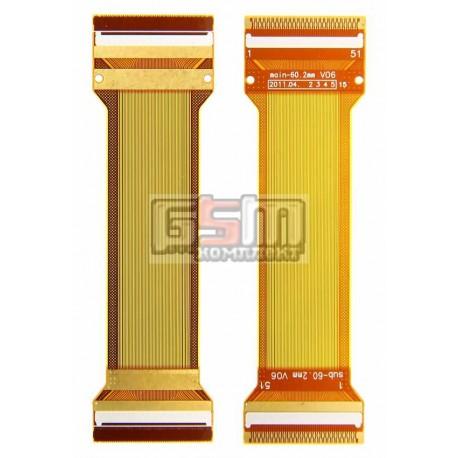Шлейф для Samsung E800, E820, межплатный, (60.2 мм)