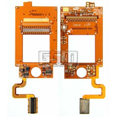 Шлейф для Samsung E700, межплатный, пустой