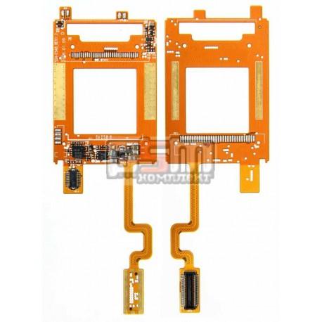 Шлейф для Samsung E540, межплатный, с компонентами