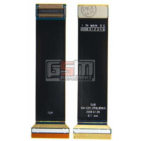 Шлейф для Samsung E250i, E251, межплатный, с компонентами