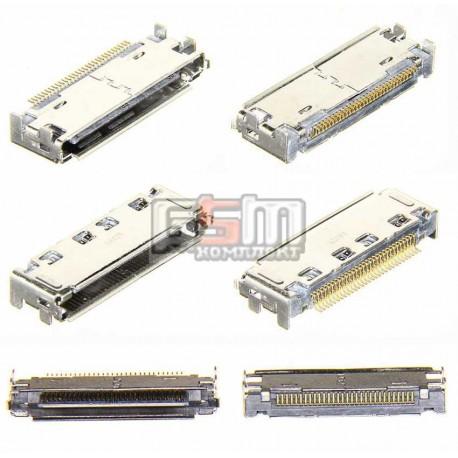 Коннектор зарядки для планшета Samsung P1000 Galaxy Tab, P1010 Galaxy Tab , P3100 Galaxy Tab2 , P3110 Galaxy Tab2 , original, #3