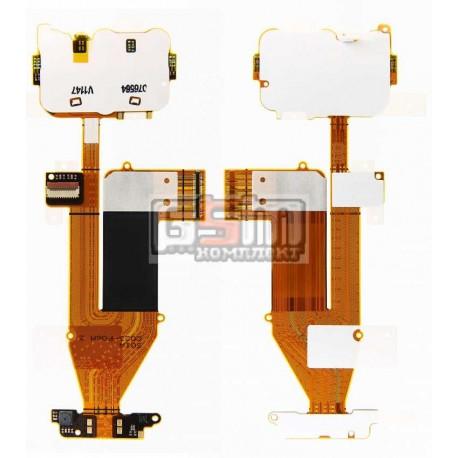 Шлейф для Nokia 6700s, межплатный, с камерой, с компонентами, с верхним клавиатурным модулем