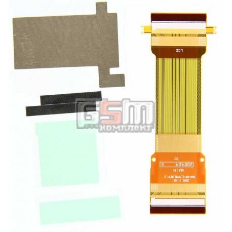 Шлейф для Samsung X810, оригинал, межплатный, (GH97-05420A)