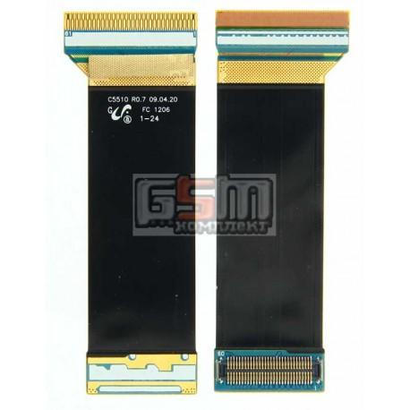 Шлейф для Samsung C5510, межплатный, с компонентами