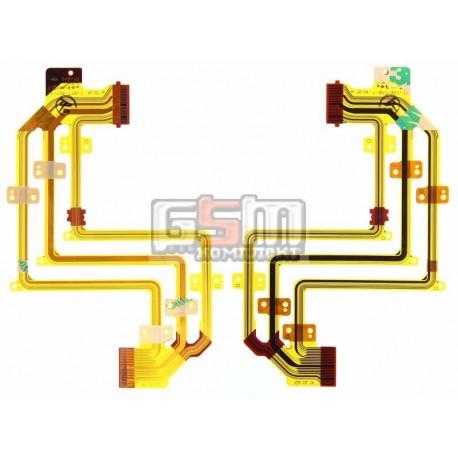 Шлейф для Sony DCR-SR200, DCR-SR300, DCR-SR42, DCR-SR62, дисплея