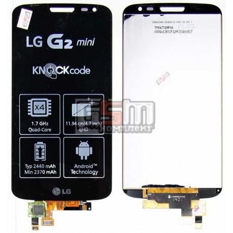Дисплей для LG D618 G2 mini Dual SIM, черный, original (PRC), с сенсорным экраном (дисплейный модуль)