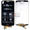Дисплей для LG D618 G2 mini Dual SIM, черный, с сенсорным экраном (дисплейный модуль), original (PRC)