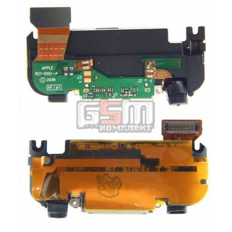 Шлейф для Apple iPhone 3G, белый, коннектора зарядки, антенны, с компонентами, полный комплект, со звонком