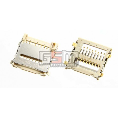 Конектор карти пам яті для Samsung B3310, B520, B5702, C5110, C6112, D880, D888, E2120, E2121, E2130, F250, F250L, M2310, M2510, M2520, M2710, S3500, S5600, S5600v, 3709-001394