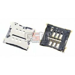 Коннектор SIM-карты для HTC G23, S720e One X, S728e One X+