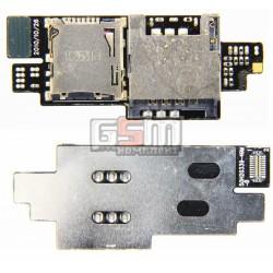 Коннектор SIM-карты для HTC A9191 Desire HD, G10, коннектор карты памяти, со шлейфом