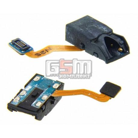 Коннектор handsfree для Samsung I9190 Galaxy S4 mini, I9192 Galaxy S4 Mini Duos, I9195 Galaxy S4 mini, со шлейфом