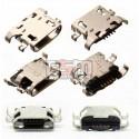 Коннектор зарядки для Fly E154, IQ239, IQ431 Glory, IQ449 Pronto, 5 pin, original, micro-USB тип-B, H-2103-950516-107