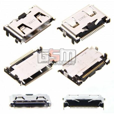 Коннектор зарядки для Samsung F110, F480, F490, F700, G600, I900, J700, J700G, J700i, L170, L760, L760V, L770, L810, M600, U800,