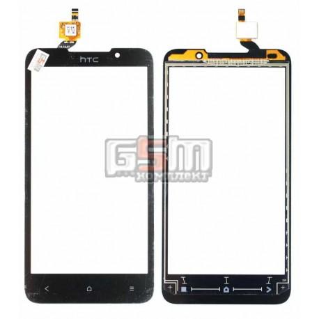 Тачскрин для HTC Desire 516 Dual Sim, черный