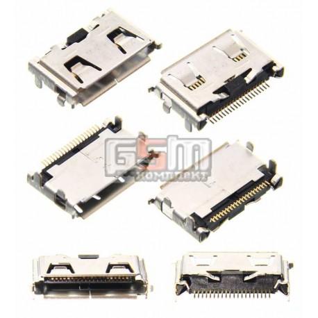 Коннектор зарядки для Samsung B100, B200, B300, C270, C3510, C450, D780, D880, D980, E1150, E210, F210, F250, F250L, F330, F400,