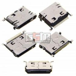 Коннектор зарядки для Samsung D520, D800, D820, D830, D840, D900, D900B, E250, E480, E490, E500, E690, E780, E840, E870, E900, F330, P300, P920, U600, U700, X830, Z400, Z540