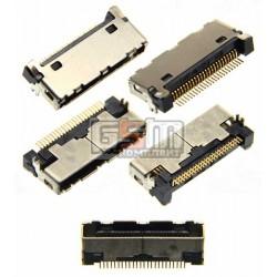 Коннектор зарядки для LG A7150, C2100, C3300, C3310, C3320, C3400, F1200, G1600, G1610, G7030, L1100, L342i, MG200, T5100, VX600