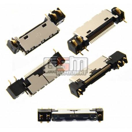 Коннектор зарядки для LG G7000A, G7020, G7050, U8110, U8120, U8130, U8330, U8380, W7000, W7020