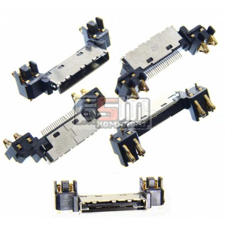 Коннектор зарядки для LG B2000, B2050, B2070, B2150, C3600, KG130, KG296, KG330