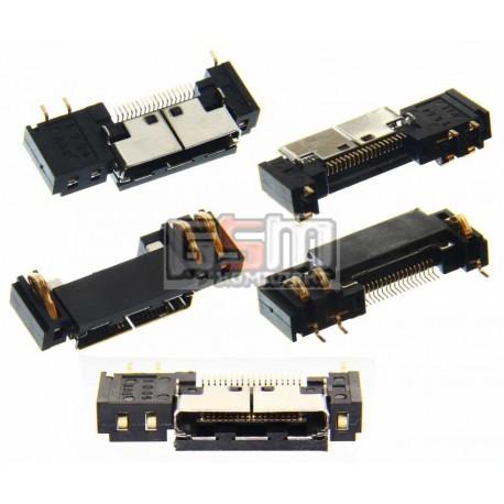 Коннектор зарядки для LG 510, 510W, 512W, G1500, G3100, G5200, G5210, G5220C, G5300, G7070, G7100, G7120, W3000, W5200, W5210, W