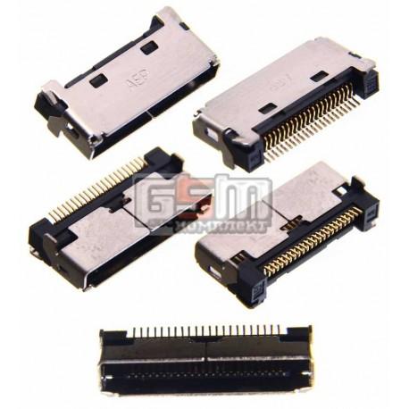 Коннектор зарядки для Dopod 696; HP 37xx, 22 pin