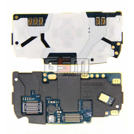 Клавиатурный модуль для Nokia N86, верхний