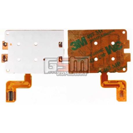 Клавиатурный модуль для Nokia 6151