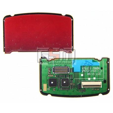 Клавиатурный модуль для LG KF510, верхний сенсорный