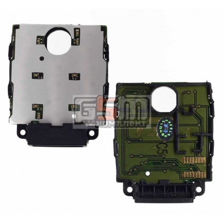 Клавиатурный модуль для Sony Ericsson K310, K510