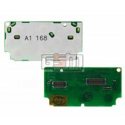 Клавиатурный модуль для Sony Ericsson W995, верхний