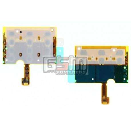 Клавиатурный модуль для Sony Ericsson G705, W705, W715, нижний