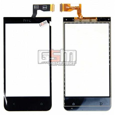 Тачскрин для HTC Desire 300, Desire 301e, черный