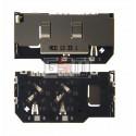 Конектор SIM-карти для Sony ST27i Xperia Go