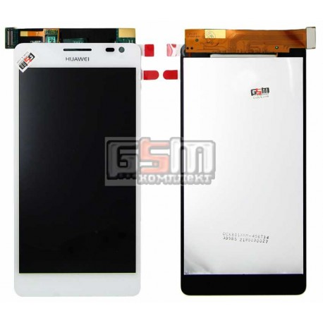 Дисплей для Huawei Ascend D2, белый, с сенсорным экраном (дисплейный модуль)