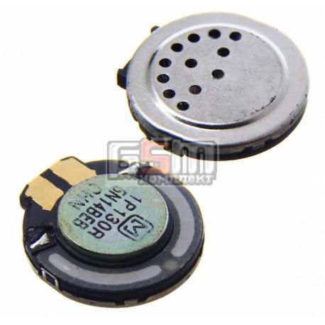 Звонок для Motorola C330, C350, C450, V150, V551, W175; Sony Ericsson T230, T290