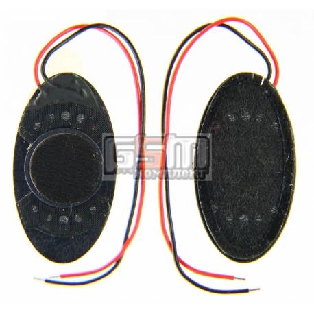 Звонок для китайского телефона, универсальный,(13x24 мм)