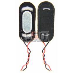 Звонок для китайского телефона, универсальный, (9x22 мм)