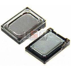 Звонок для HTC A3333 Wildfire, G8 ; Nokia 2680s, 2690, 2720f, 300 Asha, 303 Asha, 3110c, 3500, 3600, 3600s, 3610s, 3710f, 3711f,