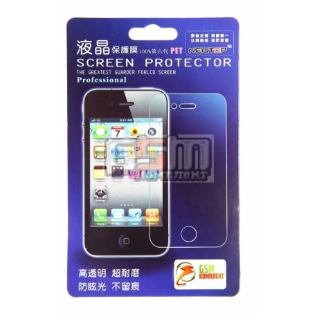 Защитная пленка на стекло для LG GW620 ЛЮКС