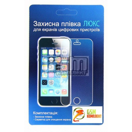 Защитная пленка для APPLE iPhone 4/4S комплект 2 шт.ЛЮКС