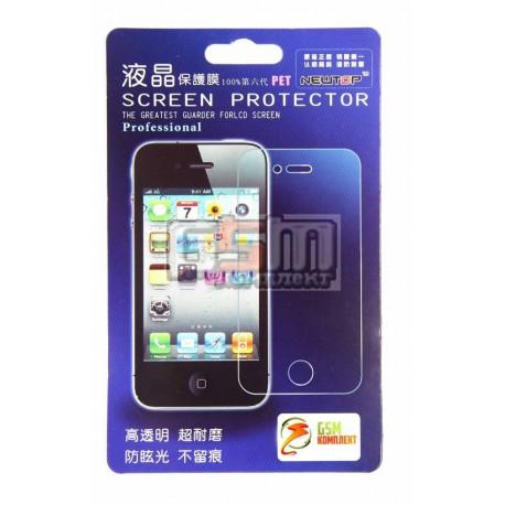 Защитная пленка для G900H Galaxy S5 ЛЮКС