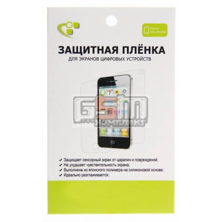 Защитная пленка для SAMSUNG i9000 Galaxy S