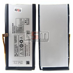 АккумуляторBL207дляLenovoK900,(Li-ion3.8V2500mAh)
