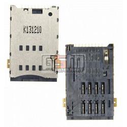 Коннектор SIM-карты для планшета Huawei MediaPad 7 Lite (S7-931u), MediaPad 7 Vogue (S7-601u)