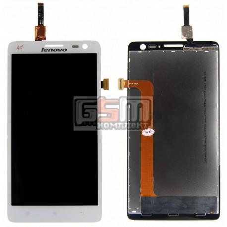 Дисплей для Lenovo S856, белый, с сенсорным экраном (дисплейный модуль)
