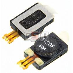 Динамик для Samsung I5500 Galaxy 550, S5250, S5600, S5600v, S8530 Wave II