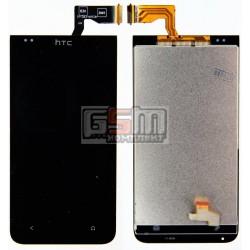 Дисплей для HTC Desire 300, Desire 301e, черный, с сенсорным экраном (дисплейный модуль)