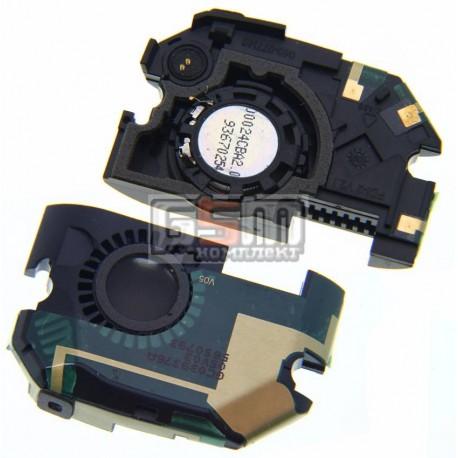 Динамик полифонический для Nokia C2-01, C2-02, C2-03, C2-06, C2-07, C2-08 с антенной и микрофоном